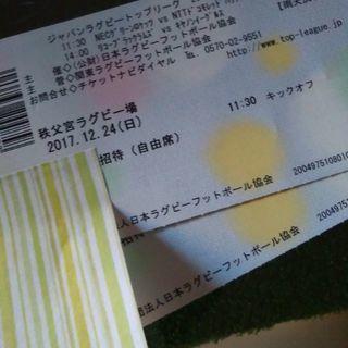 ジャパン ラグビー トップリーグ 2017-2018 12/24(...