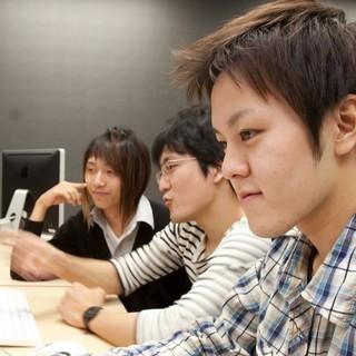 クリニックのHP更新スタッフの募集★月給26万円★ - 国立市