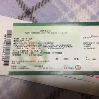 浜崎あゆみ LIVE ツアー 群馬 チケット 1枚 前橋ベイシア文...