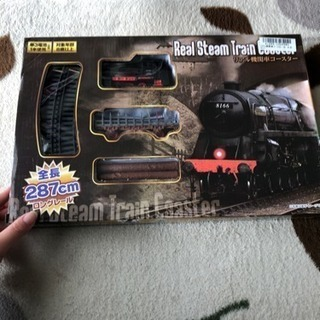リアル機関車コースター新品