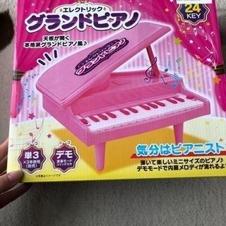 エレクトリックグランドピアノ新品