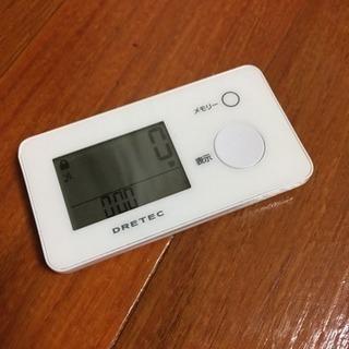デジタル歩数計