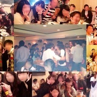 4/14(土) 第134回!!横浜交流イベント☆(60名規模)