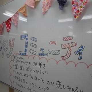 Happyコミュニティ食堂withこども寄席12.26 @東村山 <無料> − 東京都