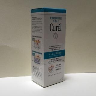キュレル泡洗顔料 150ml (未開封品)