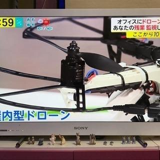 テレビ KDL 320ex 300