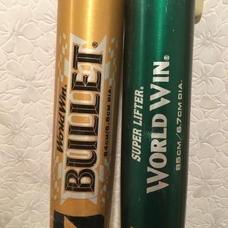 軟式用2本ミズノ World Win BULLTE & SUPER LIFTER - 市原市