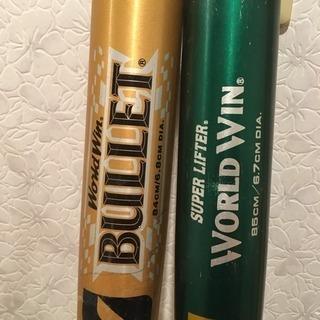 軟式用2本ミズノ World Win BULLTE & SUPER LIFTER - スポーツ