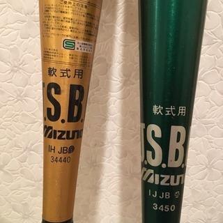 軟式用2本ミズノ World Win BULLTE & SUPER LIFTER − 千葉県