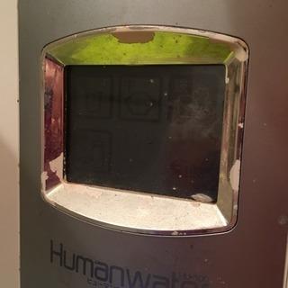 OSGコーポレーション アルカリイオン整水器ヒューマンウォーターD HU-100 - 家電
