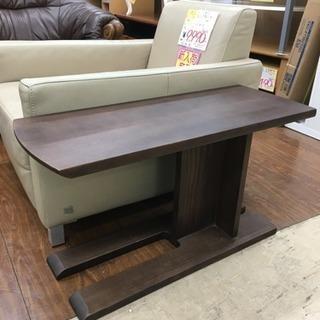 karimoku サイドテーブル