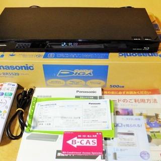 パナソニック Panasonic DMR-BRS520 DIGA...