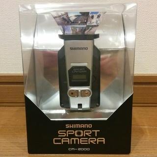 シマノ スポーツカメラ CM-2000 新品