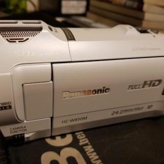 panasonic camera full hd 50x zoom