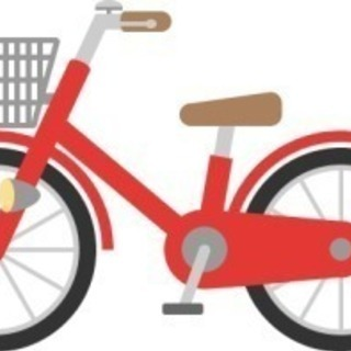 自転車譲ってくださいm(_ _)m