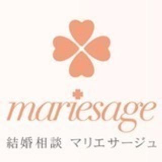 35周年スペシャル企画!お得なキャンペーン実施中♪ 「 結婚したい...
