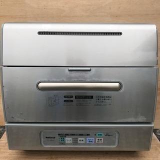 National 食器洗い機