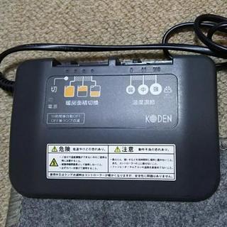 ※終了※ ホットカーペット 2畳 CODEN 広電 CWC-211