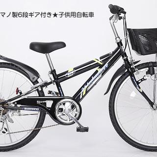 子供用マウンテンバイク24インチ ブラック 未使用品 自転車