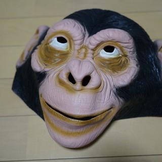 サルのマスク 忘年会に如何ですか?