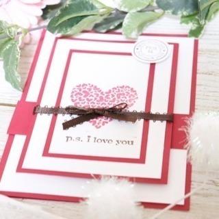 2018年は、手作りを贈ろう♡バレンタイン&バースデーカード作り