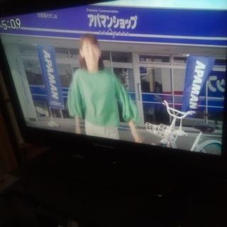 ジャンク32インチテレビ