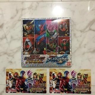【最終値下げ早い者勝ち】仮面ライダー平成ジェネレーションズ FI...