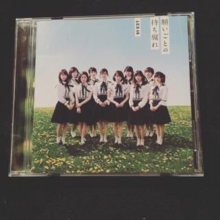 AKB48 CD差し上げます