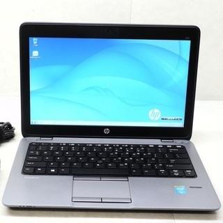 日本製 現行モデル EliteBook改 モバイル ノートパソコン...