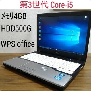 お取引中)第3世代i5 メモリ4G HDD500G Office2...