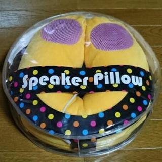 SPEAKER PILLOW☆スピーカーピロー 枕