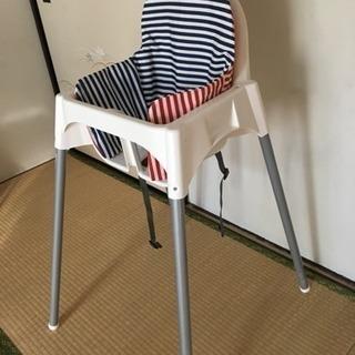 IKEA  ベビーチェア【おまけ付き】