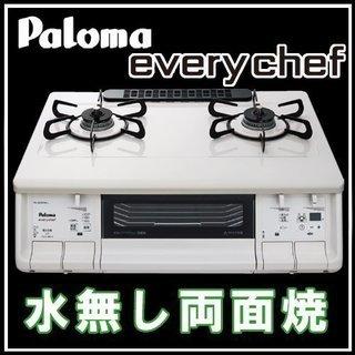 《新品》 Paloma パロマ IC-360WHA-R エブリシェ...