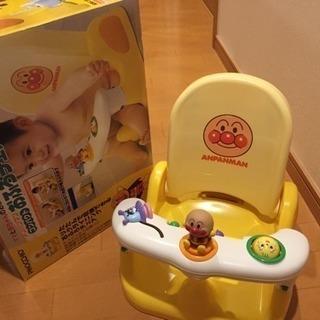 お風呂チェア アンパンマン