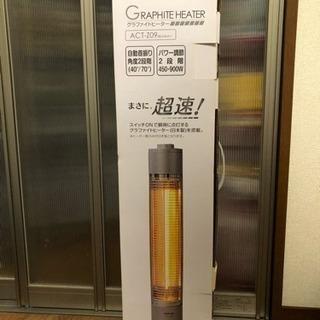 グラファイトヒーター(未使用)