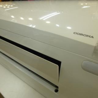 安心の6ヶ月メーカー修理保証付!コロナのルームエアコンです!