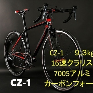 新品★ロードバイク★デュアルコントロールレバー16速★軽量アルミ9...