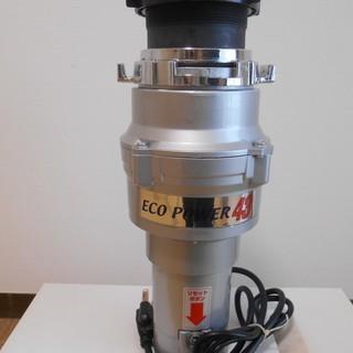 日本製家庭用生ごみ処理機のディスポーザーです。
