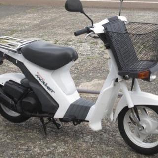 希少!SUZUKI/モレ 整備、保証付き 原付/バイク/50cc