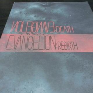 エヴァンゲリオン 映画パンフレット 4冊 あげます。 引き取りできる方