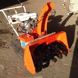 整備済み クボタ除雪機KSR8 程度良いです。