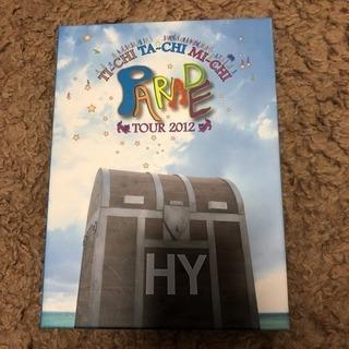 HY  PARADE 2012