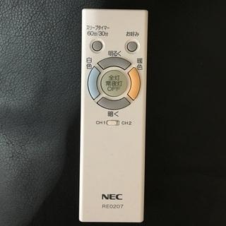 NEC LEDシーリングライト ~8畳用 リモコン付き 美品 - 知多郡