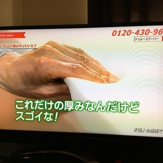 三菱REAL 46型液晶テレビ LCD-46MZW200 ※特記...