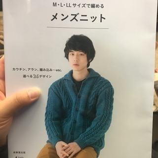 初めてのニットセーター!誰か助けて〜(;_;)