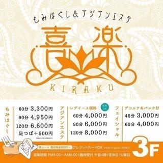 中央区ハイグレード2LDK‼️お部屋探しは札幌最安値のサニー不動産...