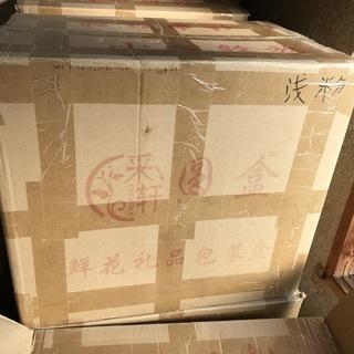 荷物運搬の手伝いをお願いします