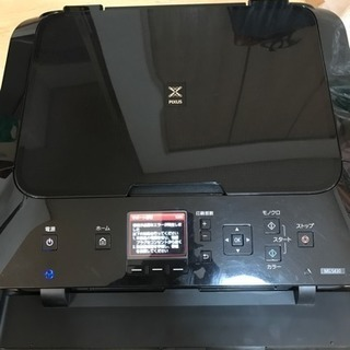 ジャンク プリンターMG5430