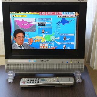 シャープ 13V型 液晶 テレビ AQUOS LC-13SX7 ハ...