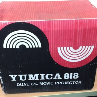 8ミリ映写機/中古/美品/作動品/おまけに未使用電球1個お付けします。